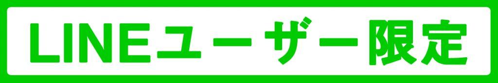 注文殺到中!話題のシミ専用ジェル「SIMIUS」特別キャンペーンで注文殺到中!!まもなく終了!?