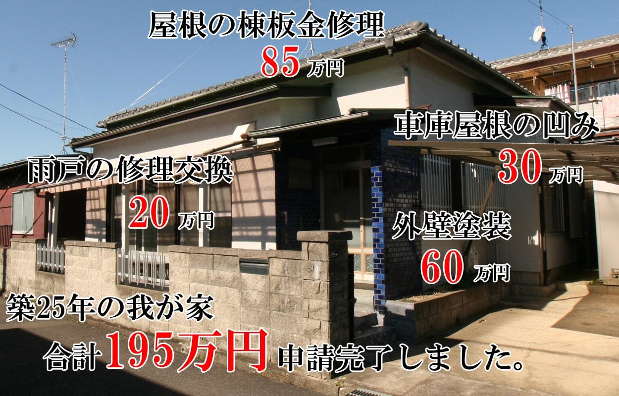 https://sb-tatemono-chosa.squadbeyond.com/ab/fb_mzk?c=11182&fbclid=IwAR1fLcDyJVaDwairbZb7aVaIsh_1-X6Ifs6-JIz3dY5pmdEXhdX3VAZICeA